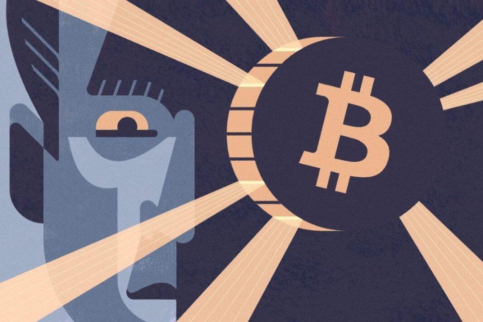 Drug trade operations involve Bitcoin